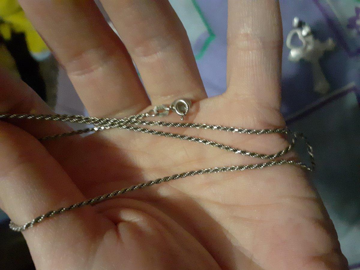 Цепочка серебреная