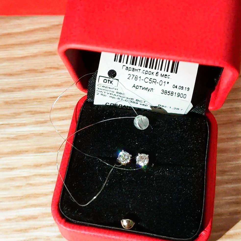 Достойные бриллианты по доступной цене!