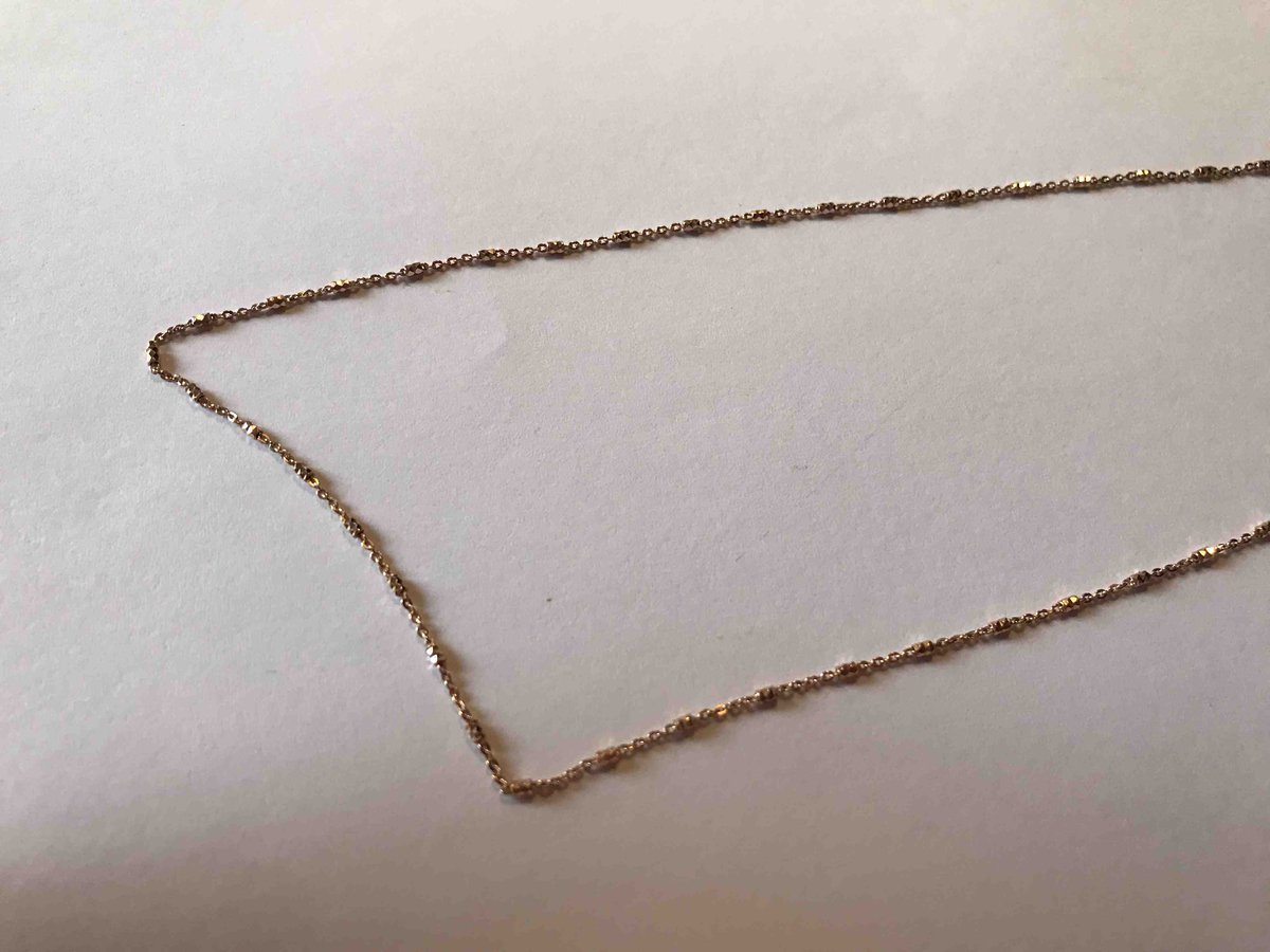 Серебрянная цепь.