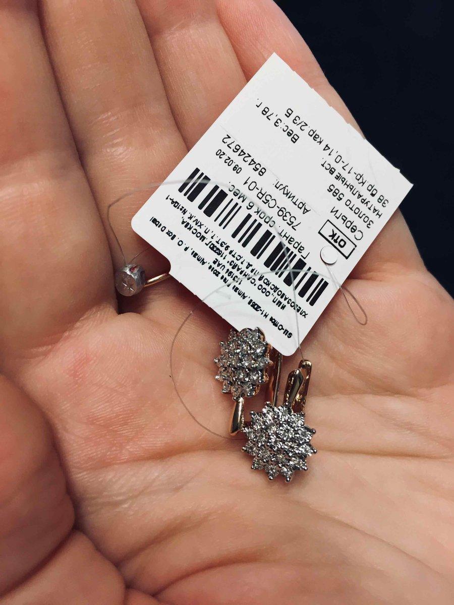 Серьги с бриллиантами Miracle