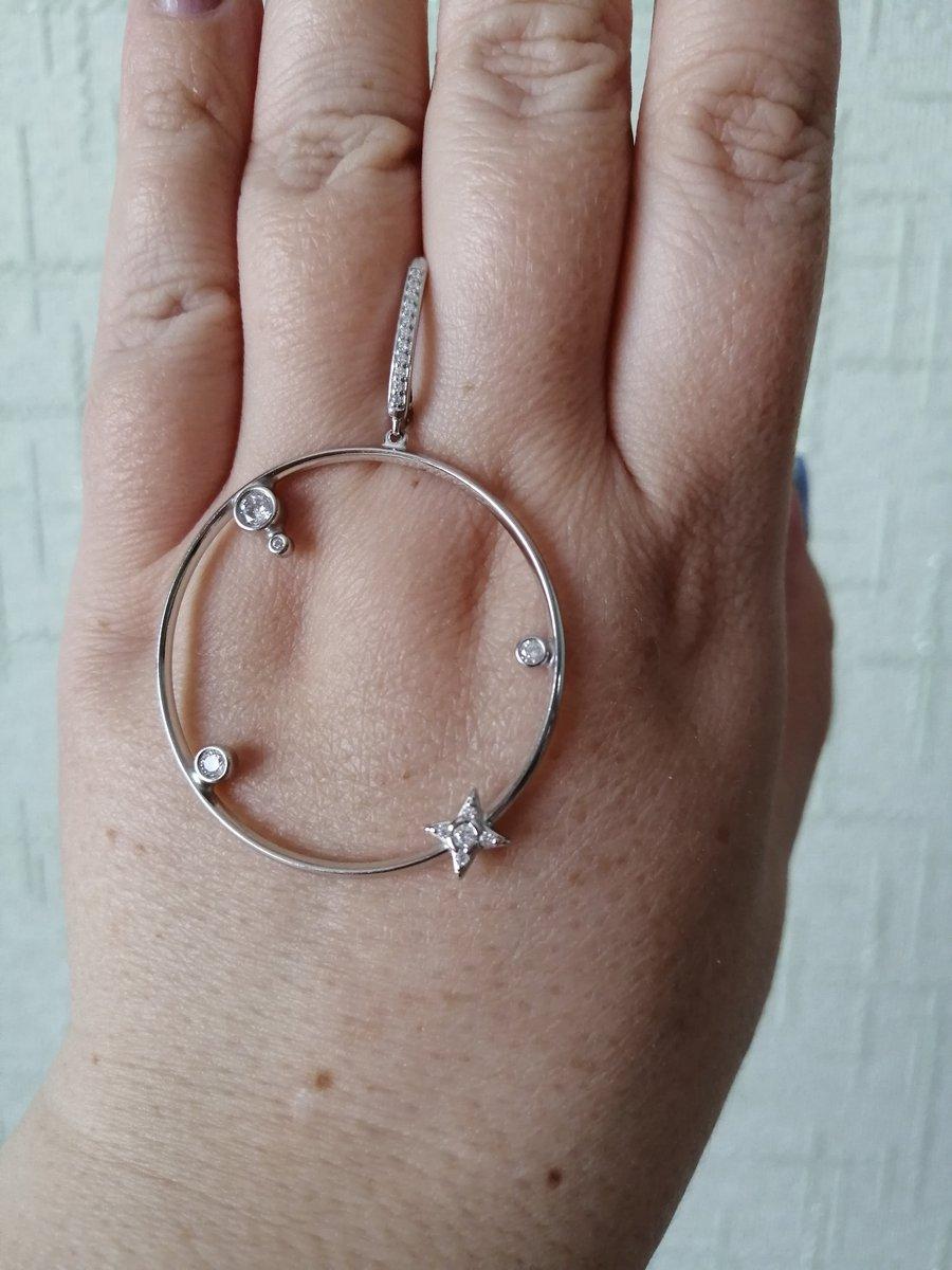 Серьги - кольца.