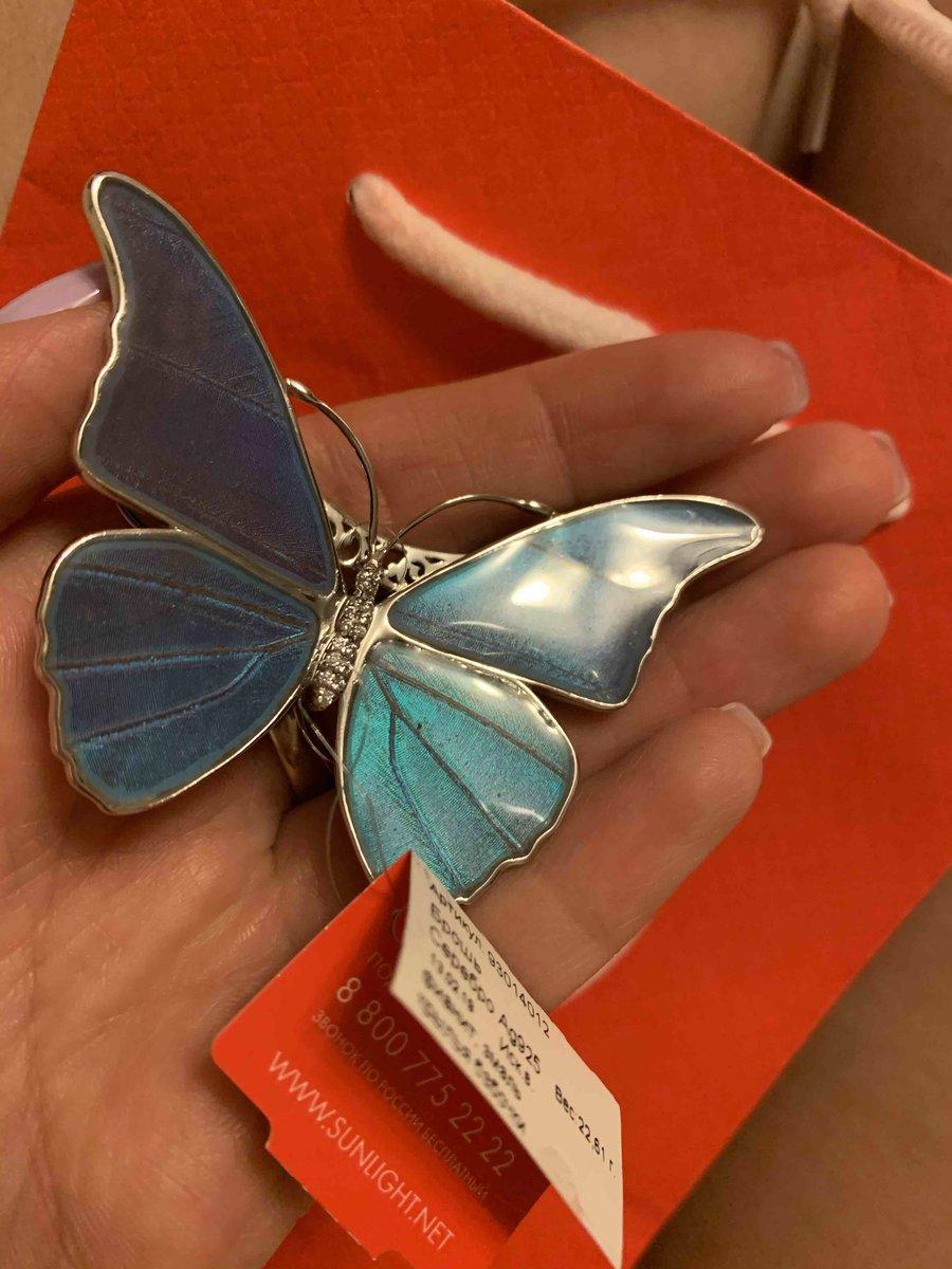 Брошь бабочка безупречна