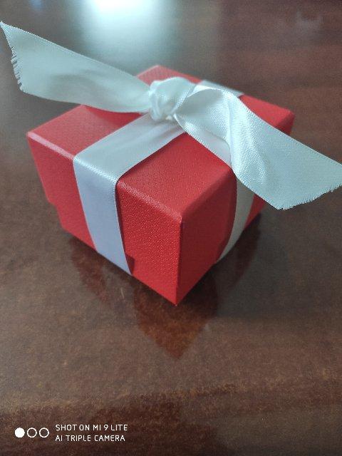 Как подарок