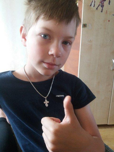 Сыну 10 лет