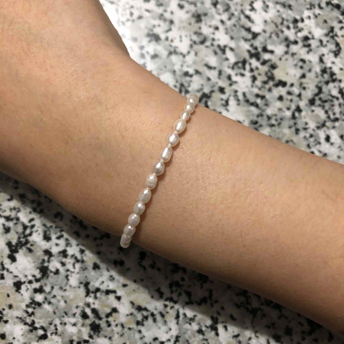 Серебрянный браслет с жемчужинками