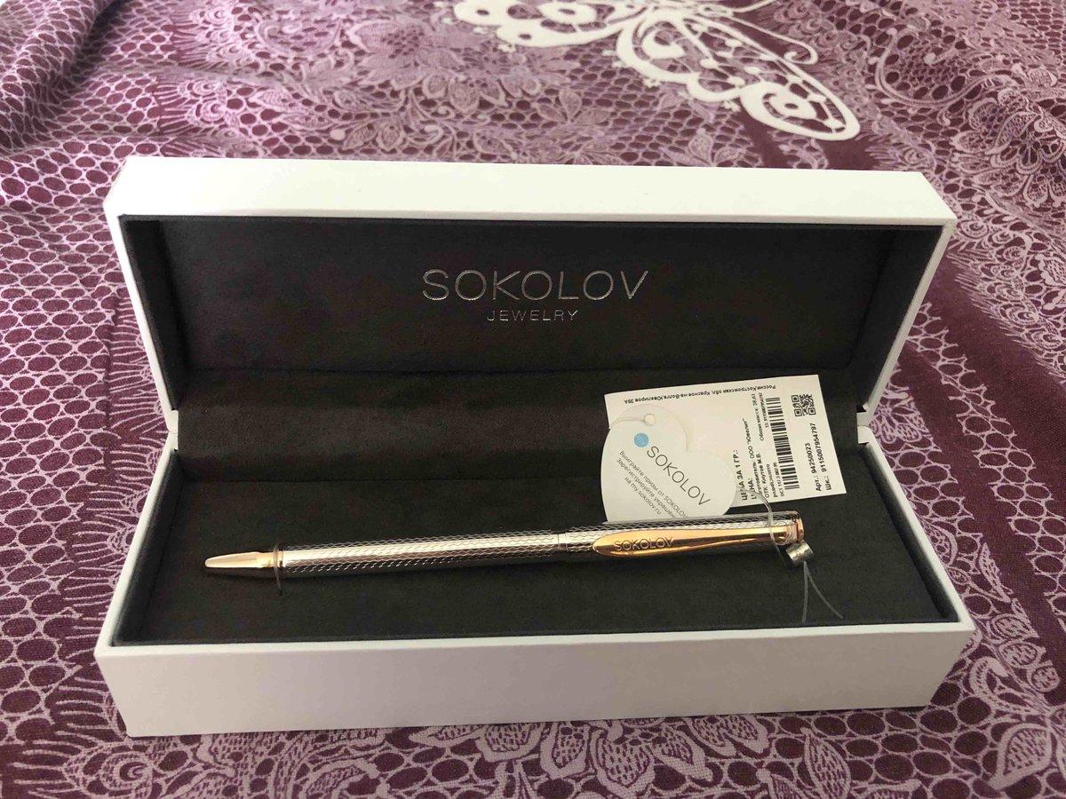 Ручка sokolov jewelry