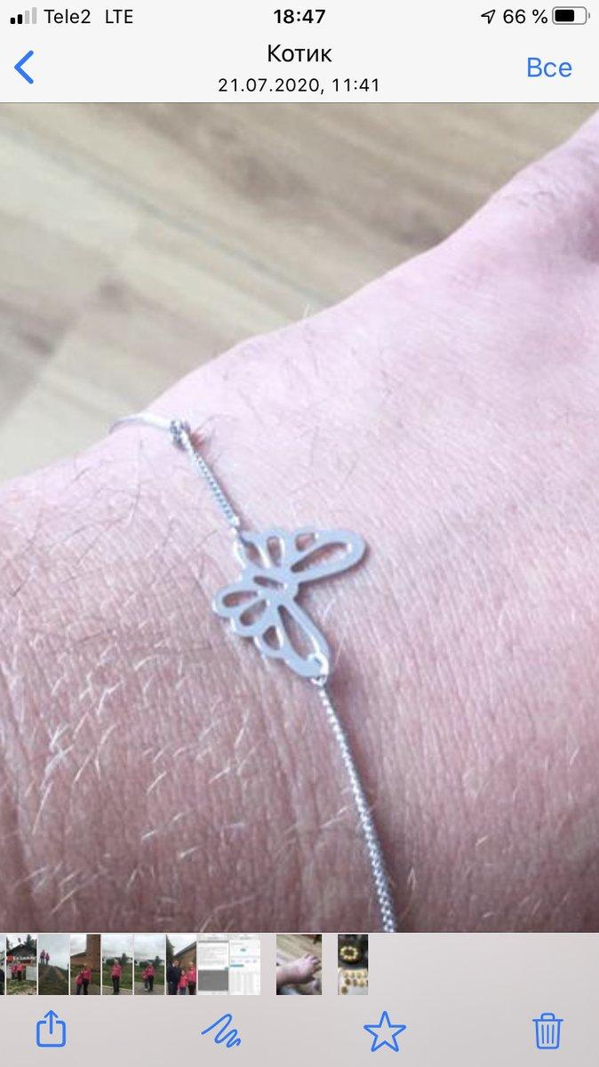 Серебрянный браслет бабочка!