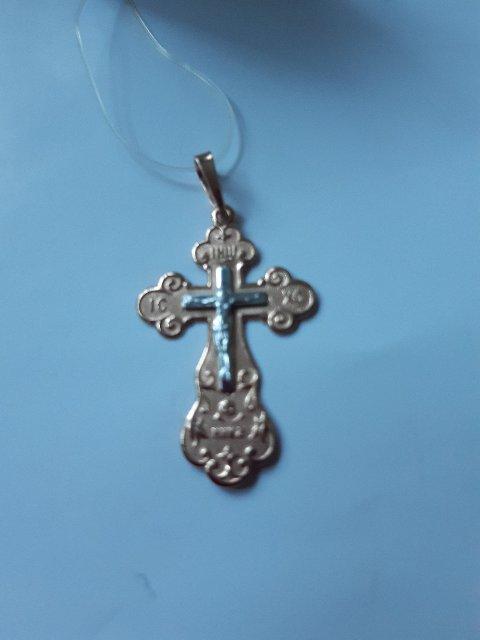 Символ веры.