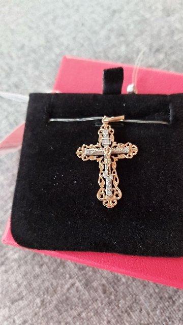Крестик золотой с бриллиантами
