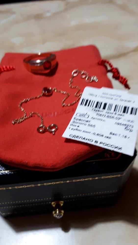 Этот невесомый браслет увидела,когда забрала серьги. цепочка с рубином