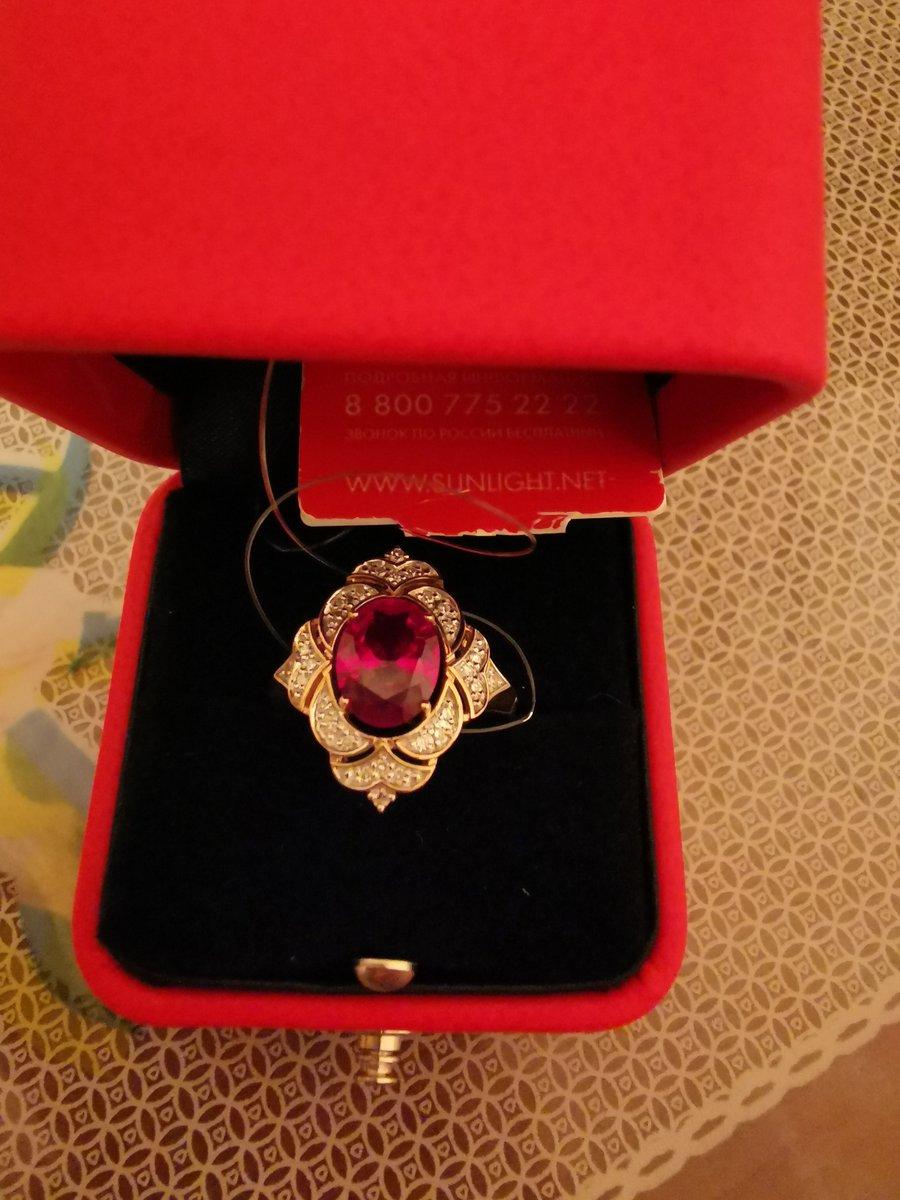 Перстень с рубином.