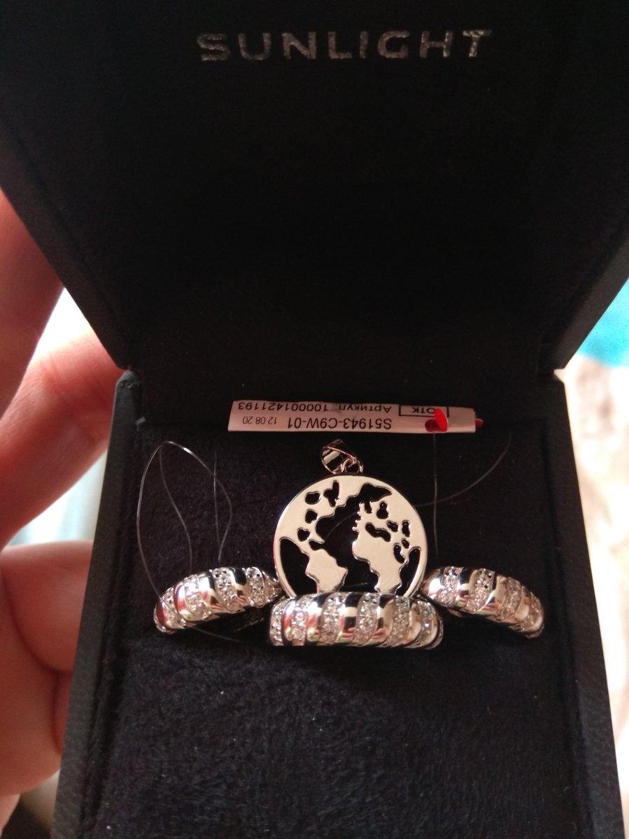 Сережки и кольцо