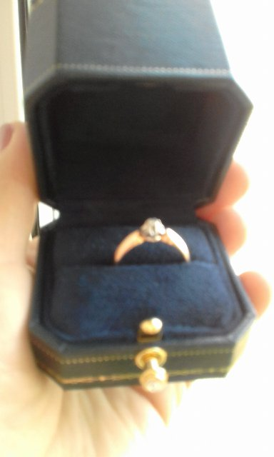 Чудо бриллиант