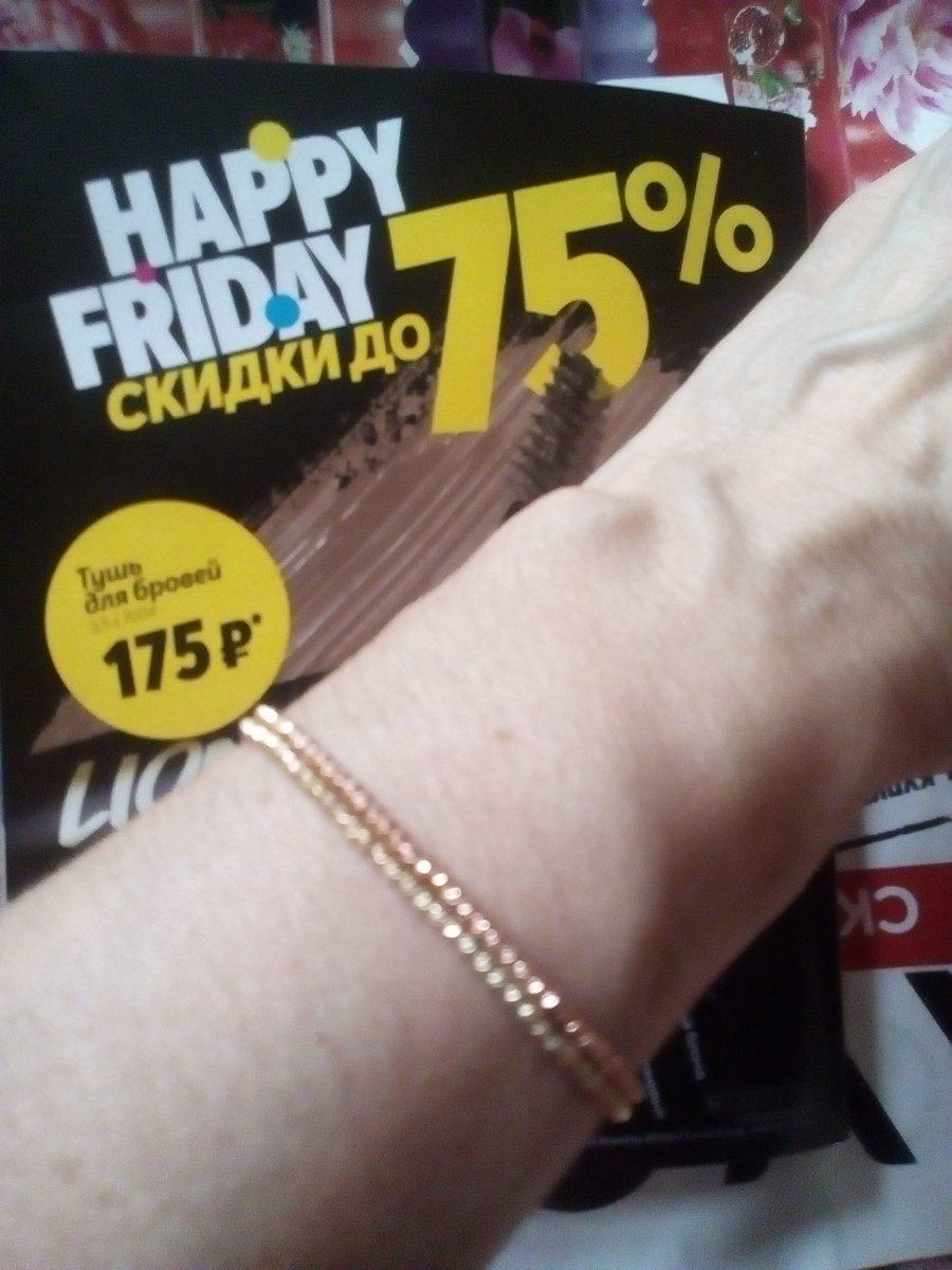 Сияющий браслет из розового золота! купила второй (первый лимонный красавец