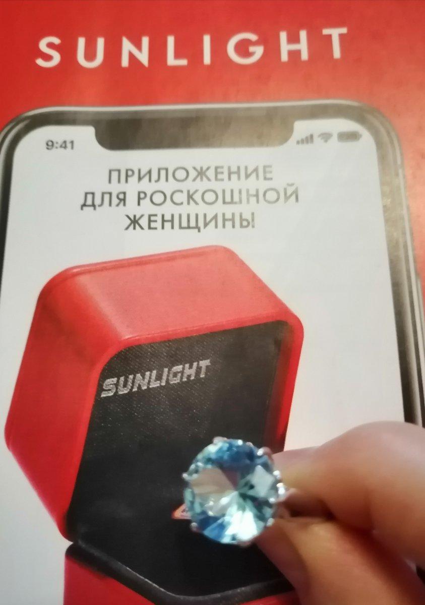 Шикарное кольцо цвета неба