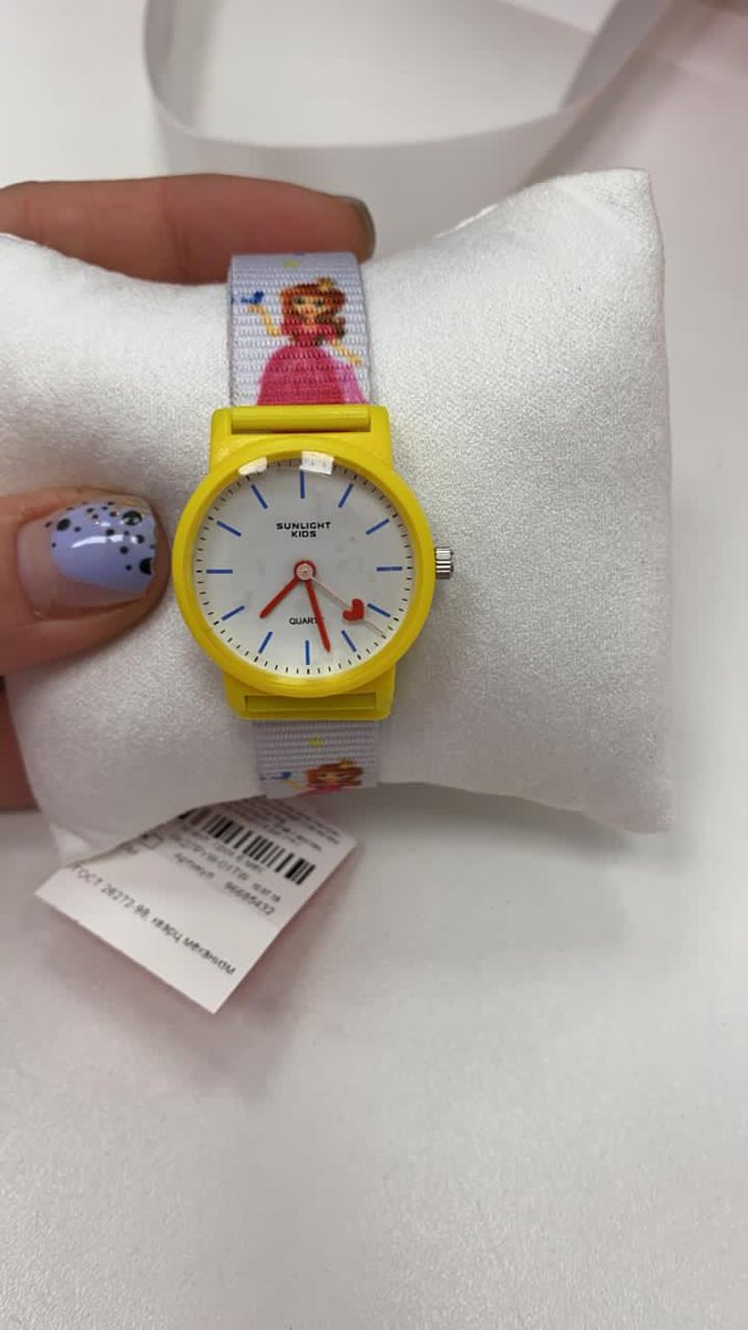 Классные детские часы