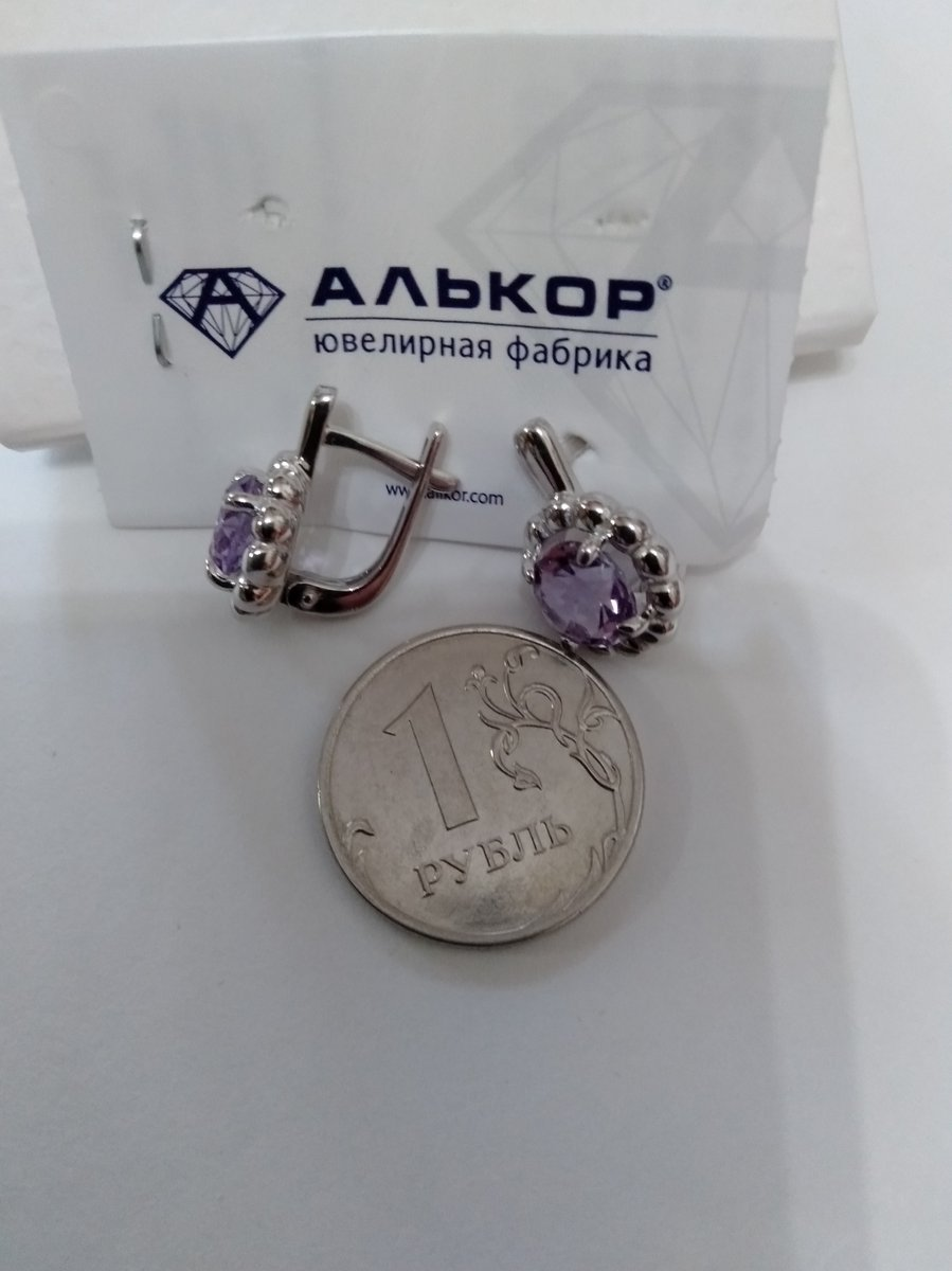 Серебряные серьги с аметистом