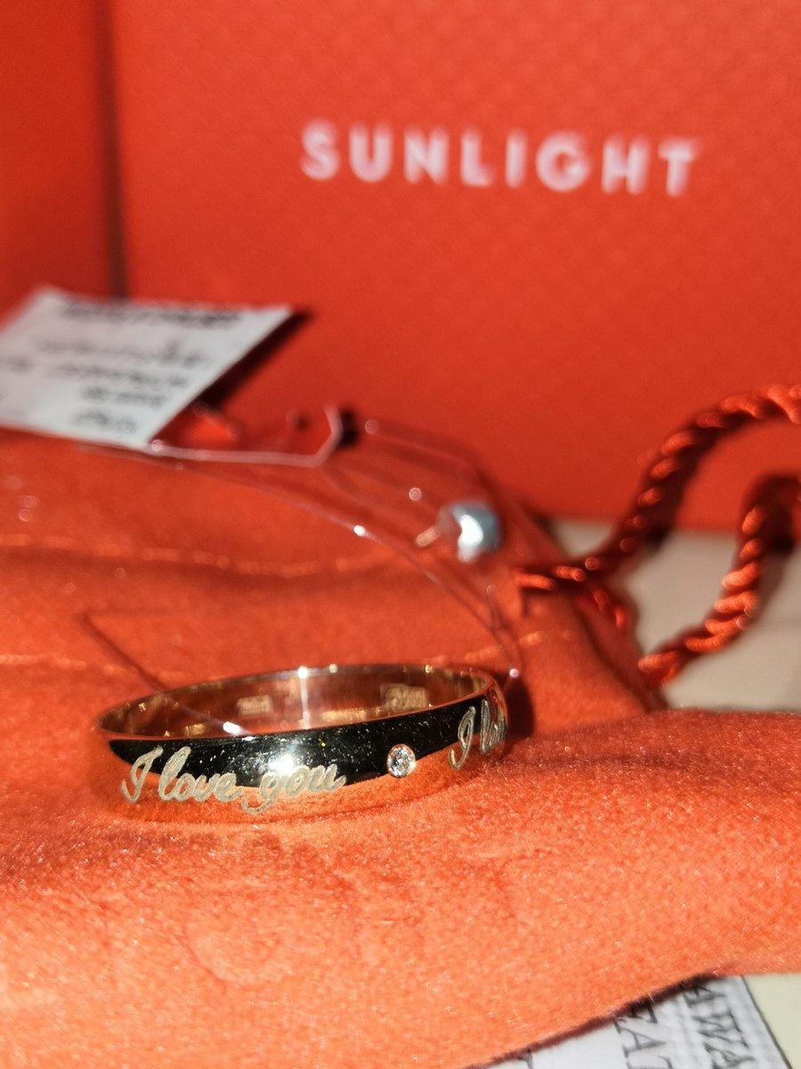 Кольцо i love you.