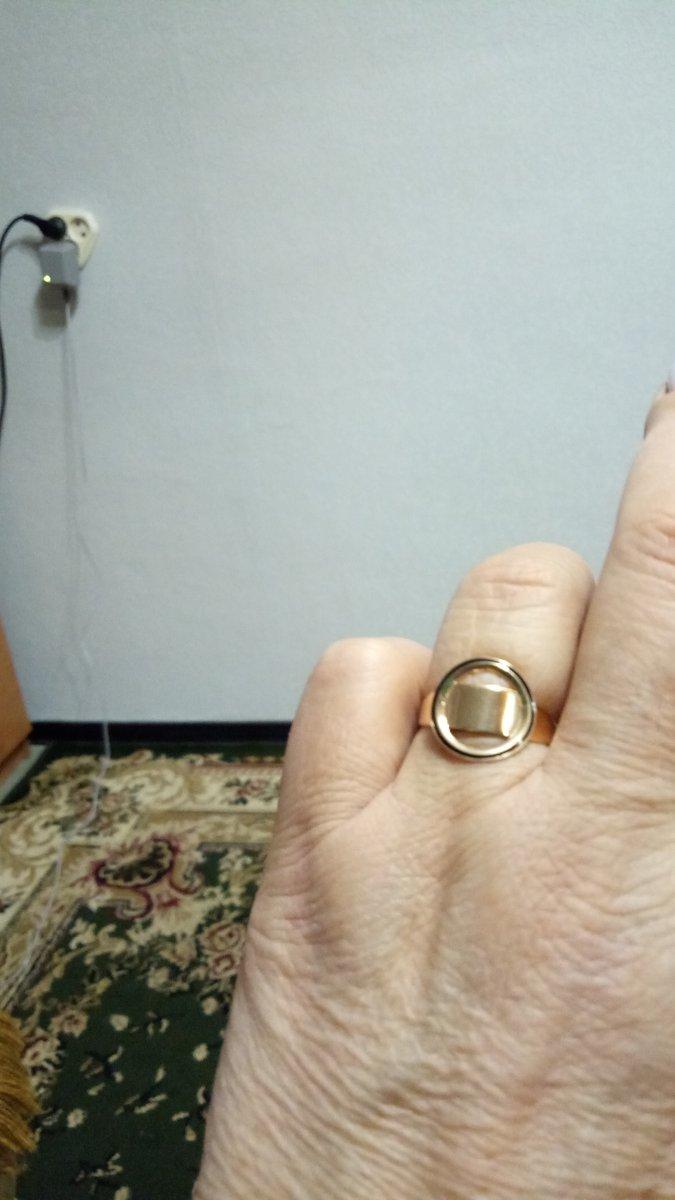 Кольцо -полный восторг .