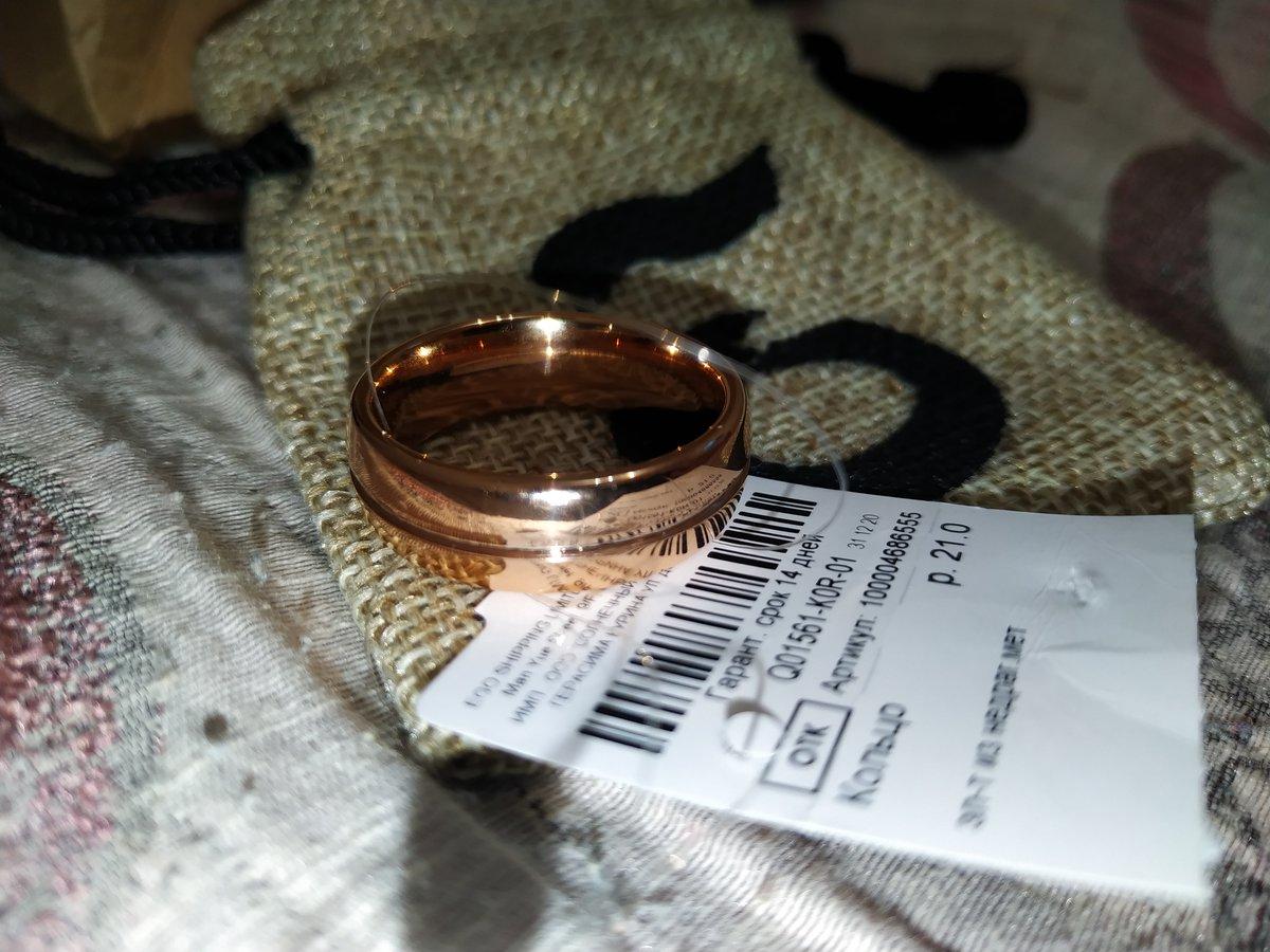 Кольцо из металла