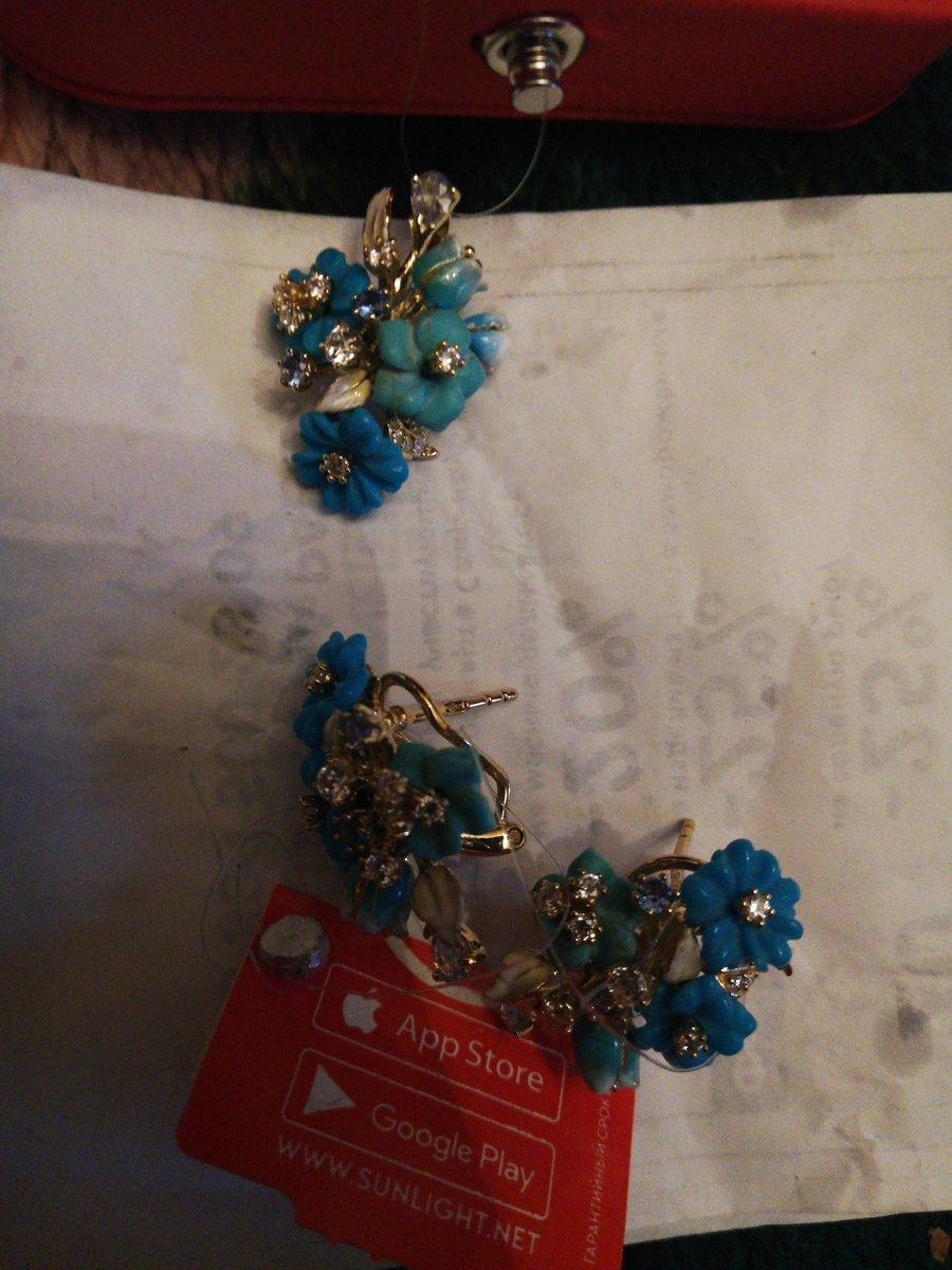Голубенькие цветы