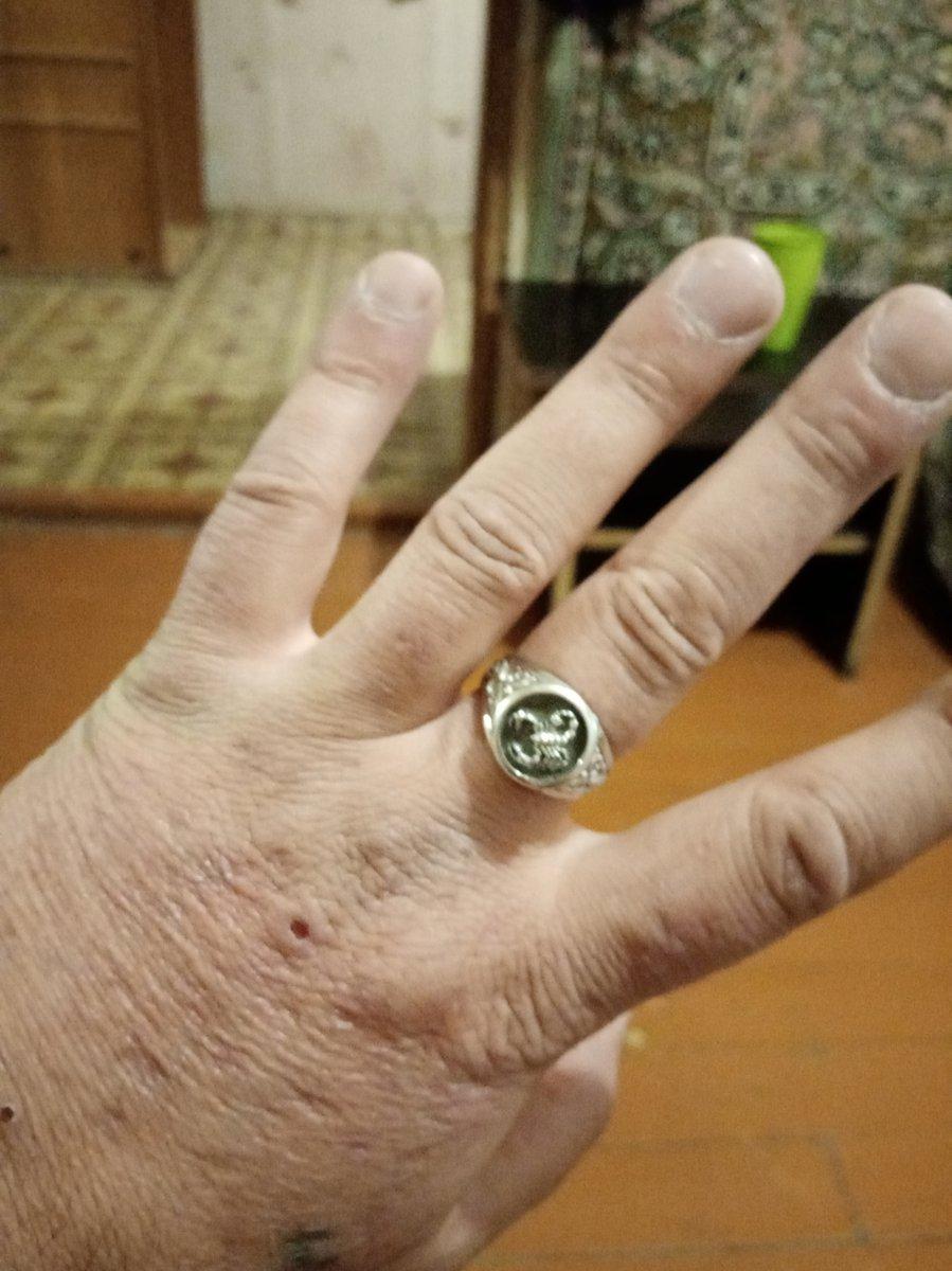 Оболденное кольцо