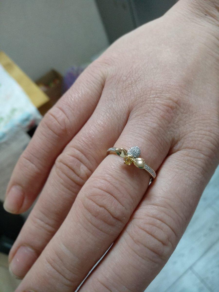 Кольцо, которое очаровывает