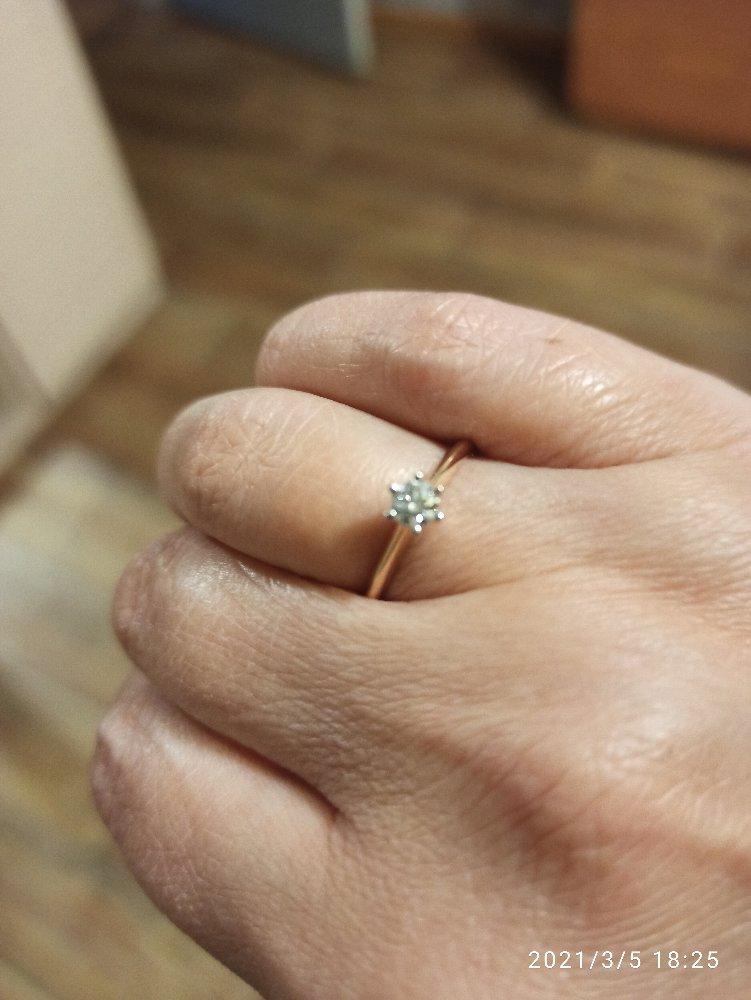 """Золотое кольцо""""бриллианты якутии """""""