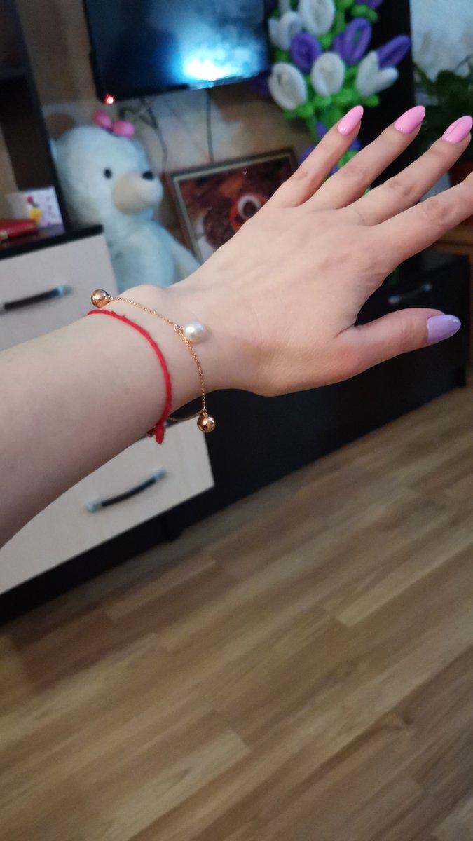 Елена - браслет