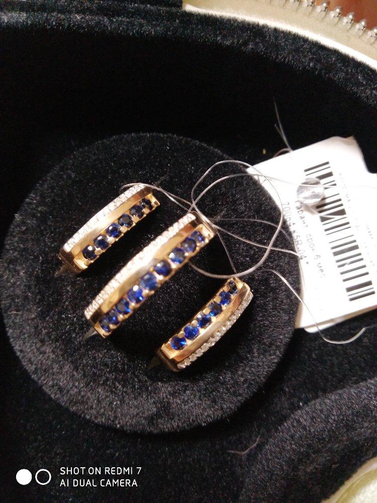 Комплект кольцо и серьги из натуральных сапфиров с бриллиантами