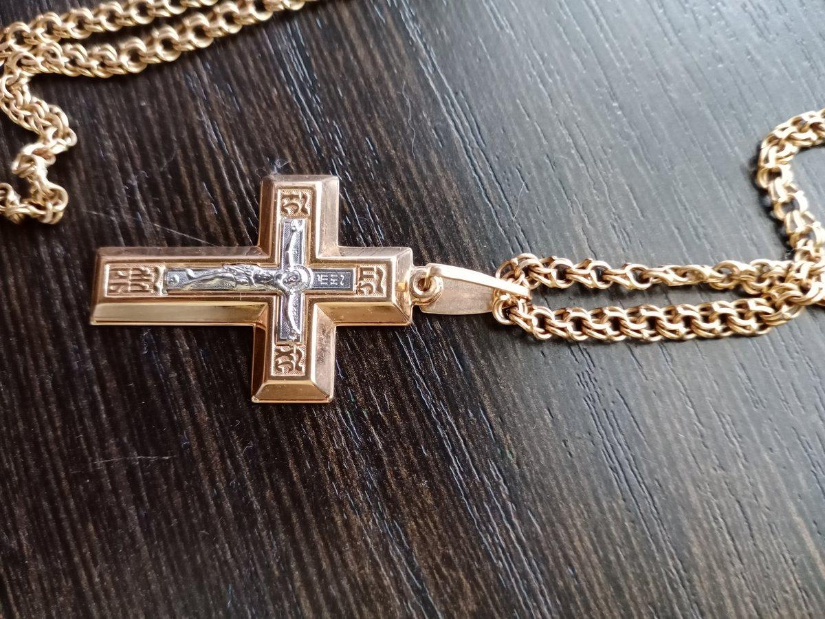 Крест унисекс