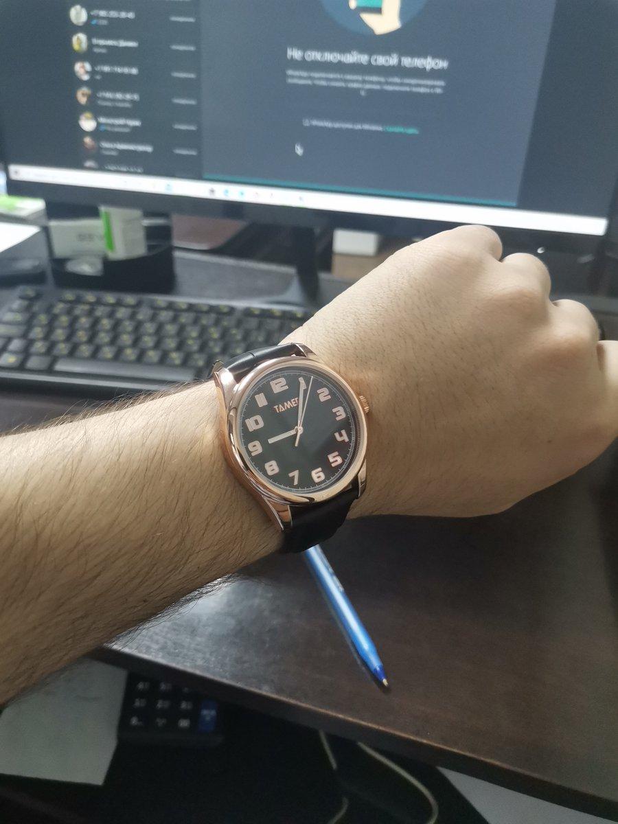 Классные часы))