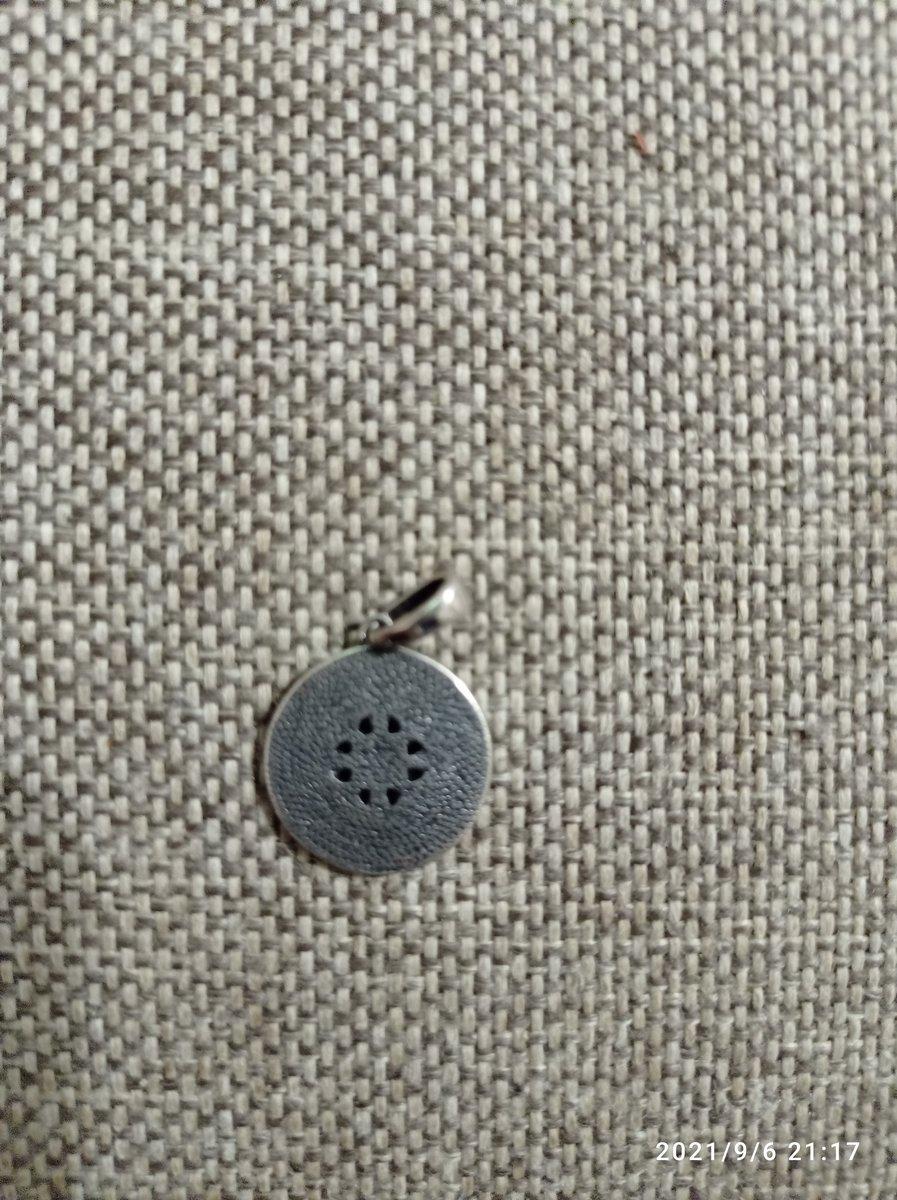 Подвеска оберег на цепочке из серебра.