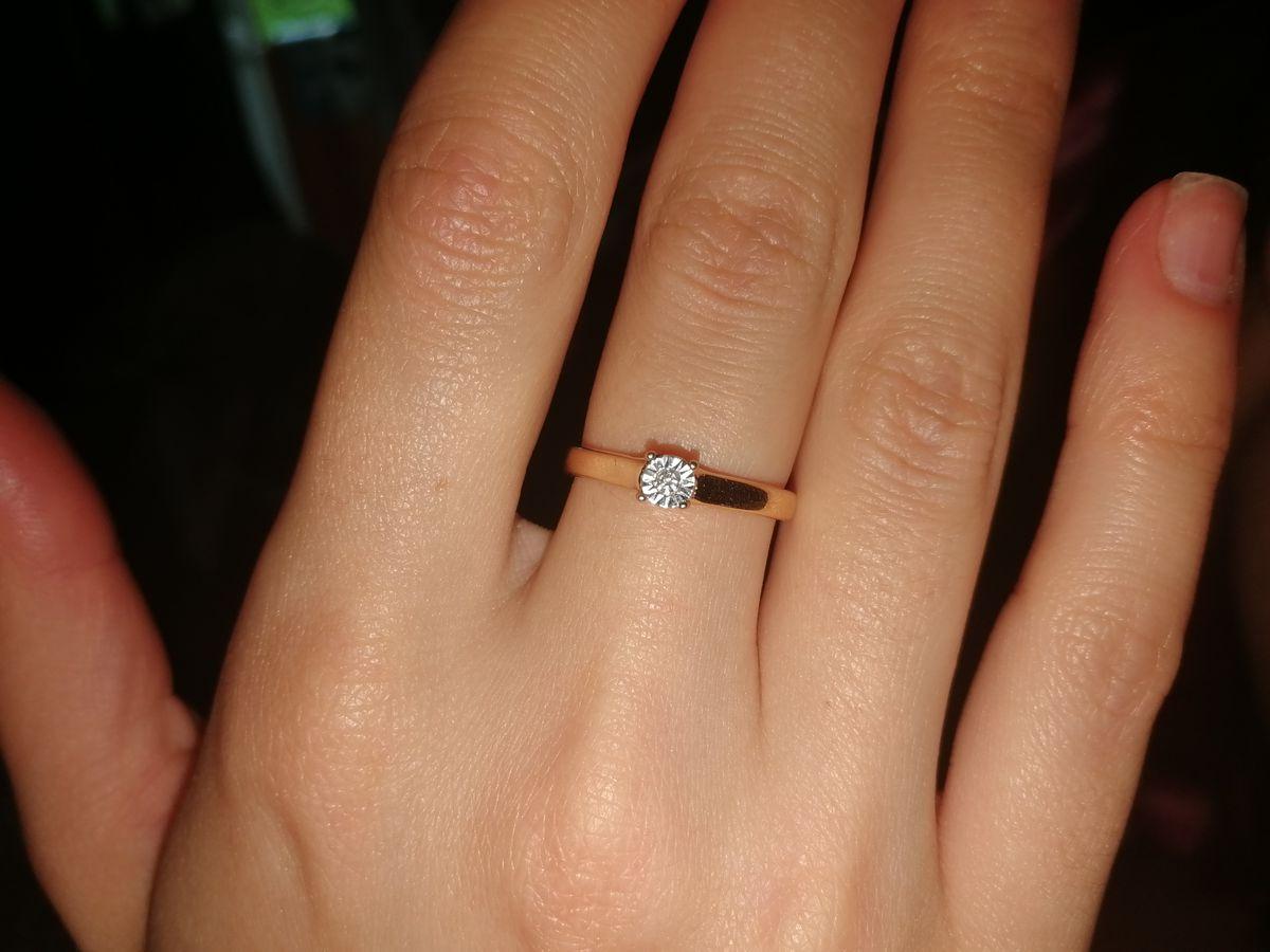 Колечко для помолвки
