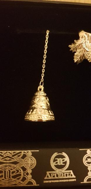 Серебряный колокольчик