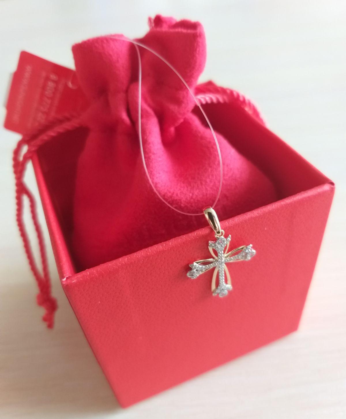 Подарок 👍🏻