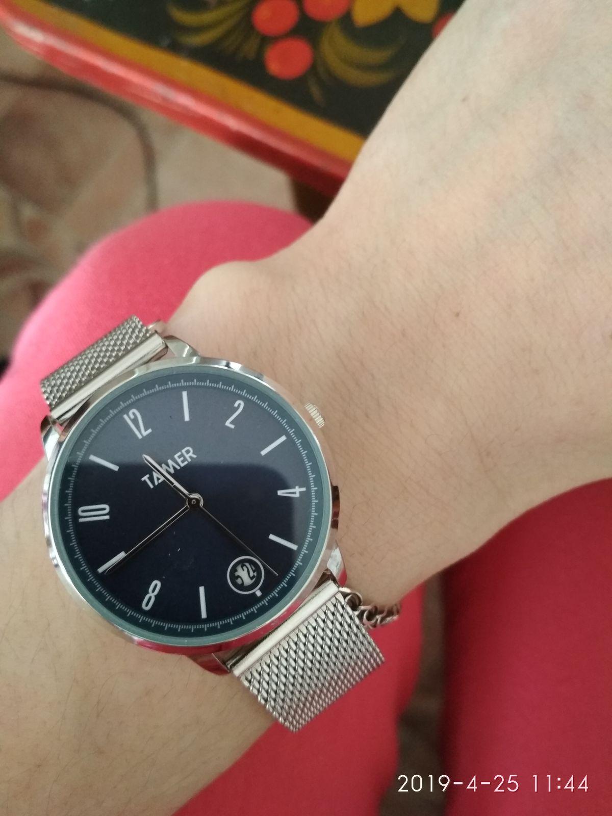 Стильные часы)