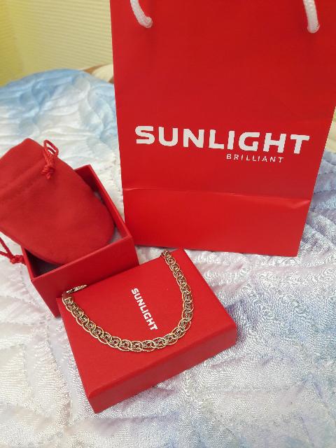 SUNLIGHT 👍