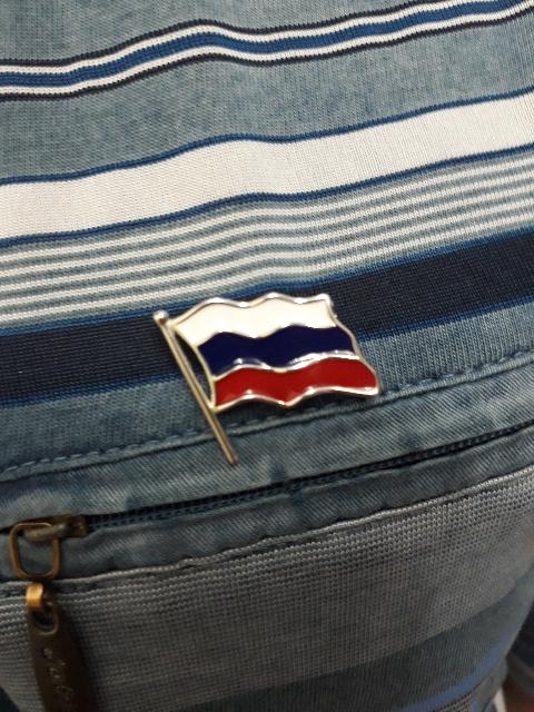 Брошь: Флаг России