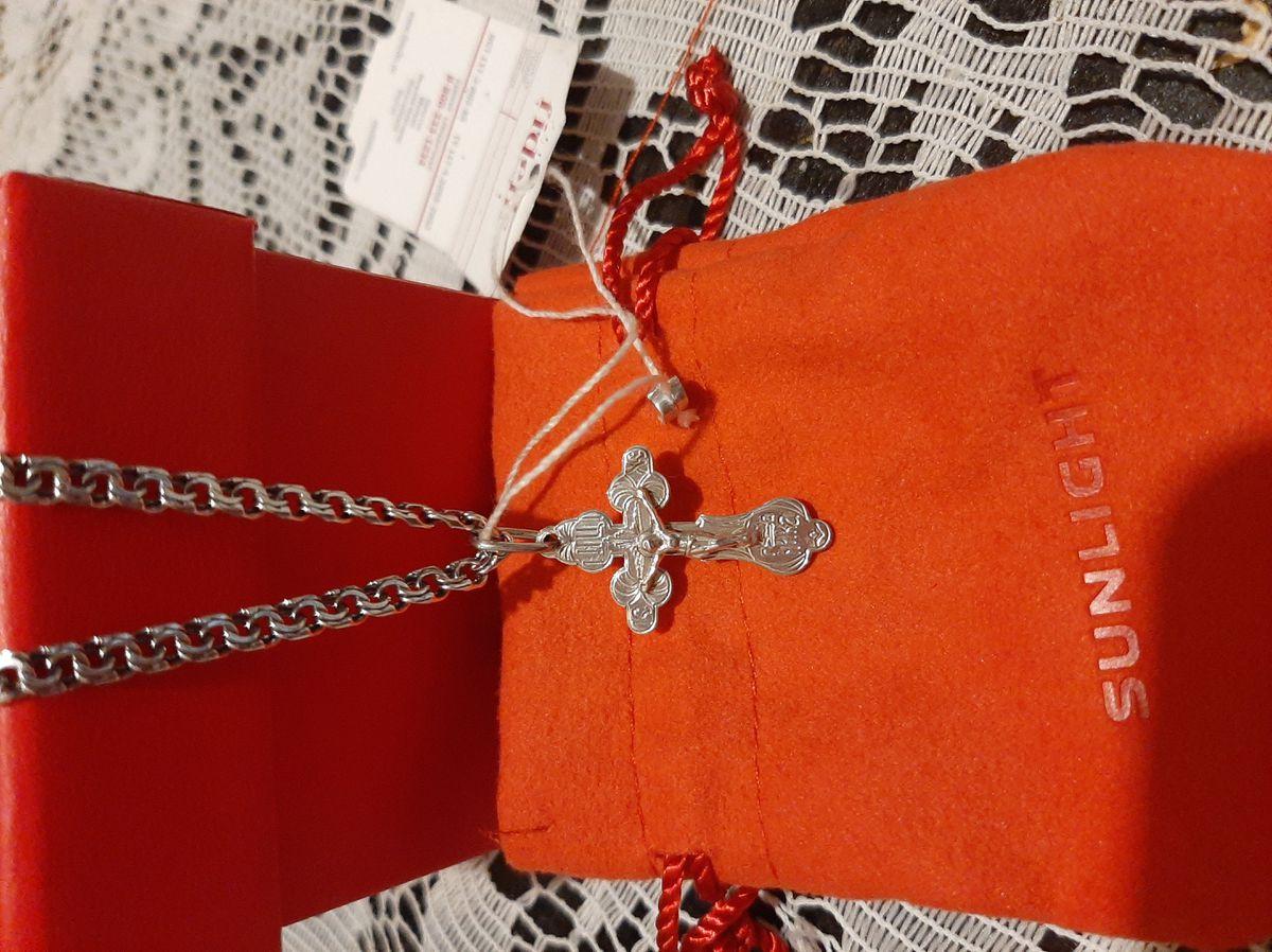 Прекрасный подарок для крестника!