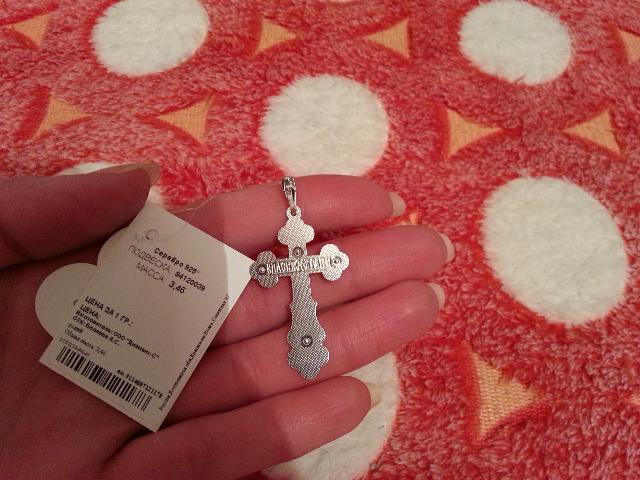 Восхитительный серебряный крест!!!