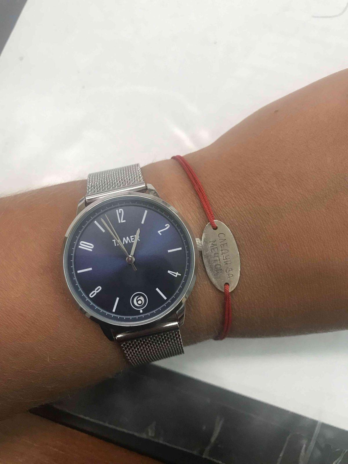 Классные часы за небольшую стоимость