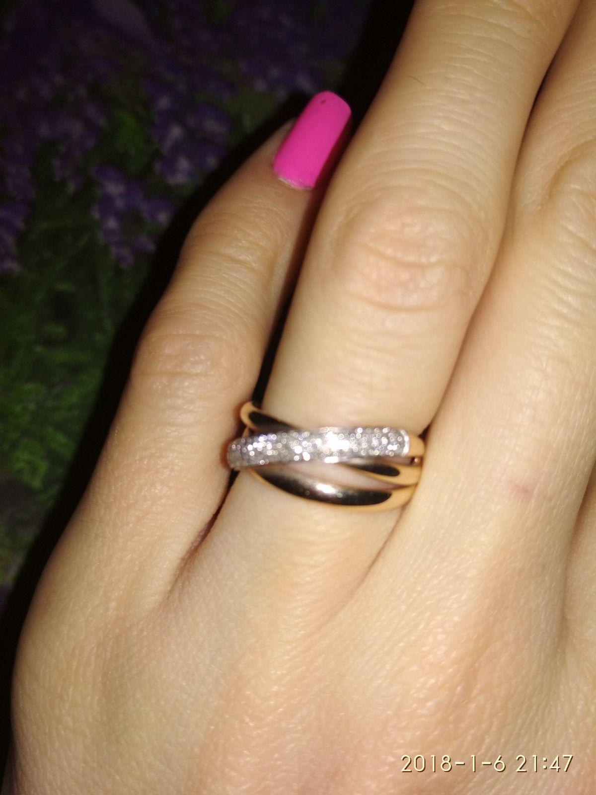 Отличное кольцо!  Очень понравились акции и скидки. Обслуживание на пятёрку