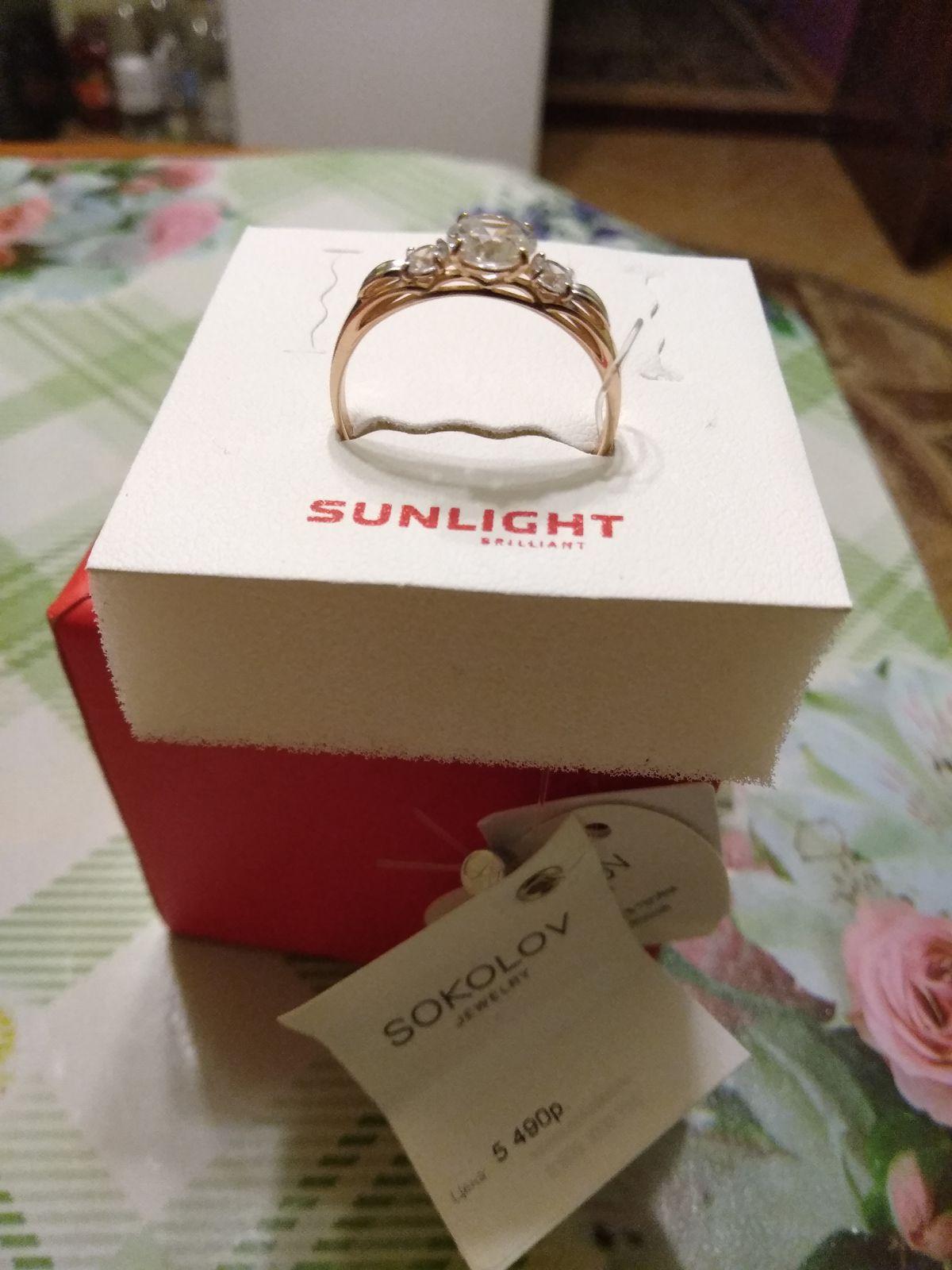 Шикарное и очень красивое кольцо!!!