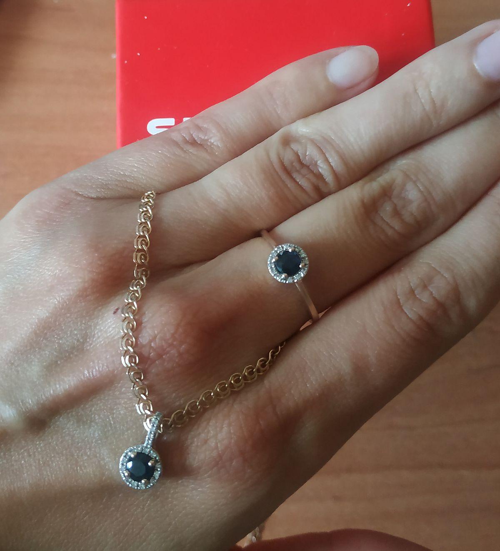 Кулон и кольцо