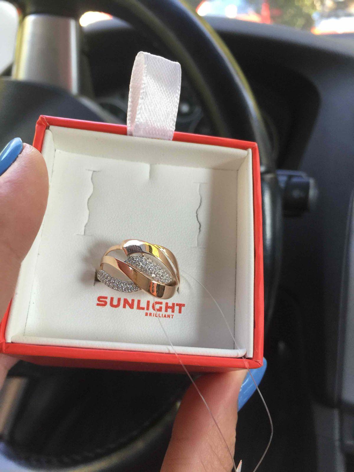Подарочек от любимого мужа